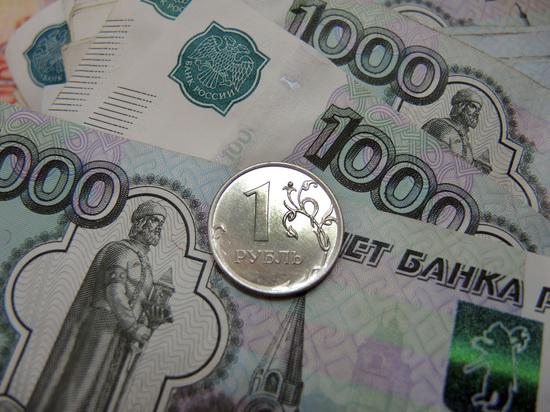 10000 рублей за снимок в трубе: работница засудила научный журнал