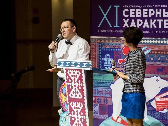 Фестиваль «Северный характер» стал началом большого международного сотрудничества