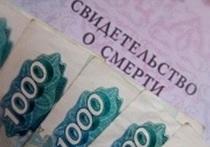 В Подмосковье скончался злостный алиментщик из Калмыкии
