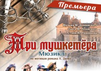 Театральная афиша Крыма с 8 по 12 декабря