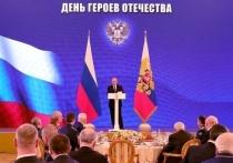 Андрей Бочаров принял участие в президентском приеме в Кремле