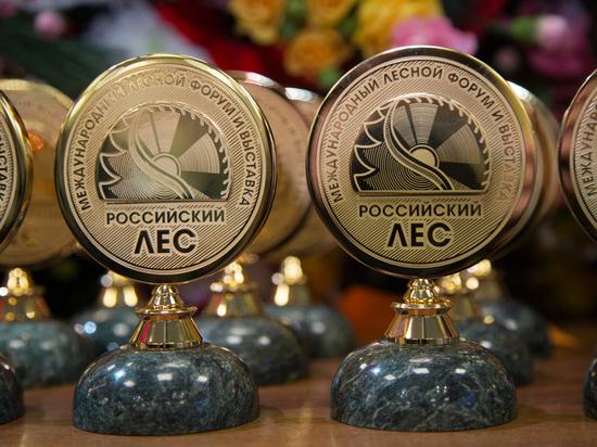 XXIII Международная выставка «Российский лес» завершилась в Вологде