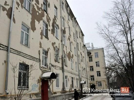 Из-за разгильдяйства чиновников дом в Кинешме придется ремонтировать второй раз