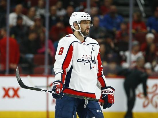 Овечкин вышел на первое место в гонке снайперов НХЛ