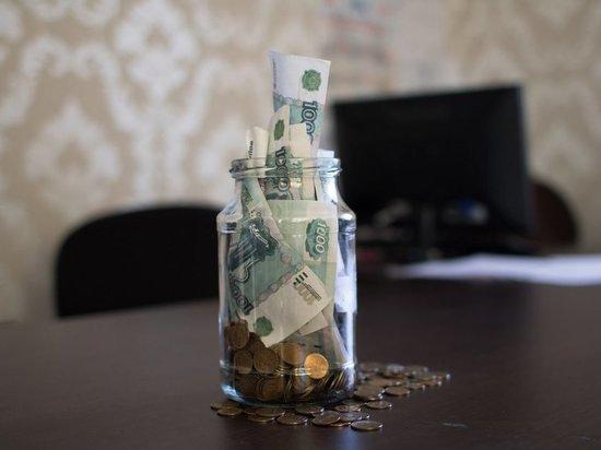 Максимальное пособие по безработице для предпенсионеров составит 11 тысяч