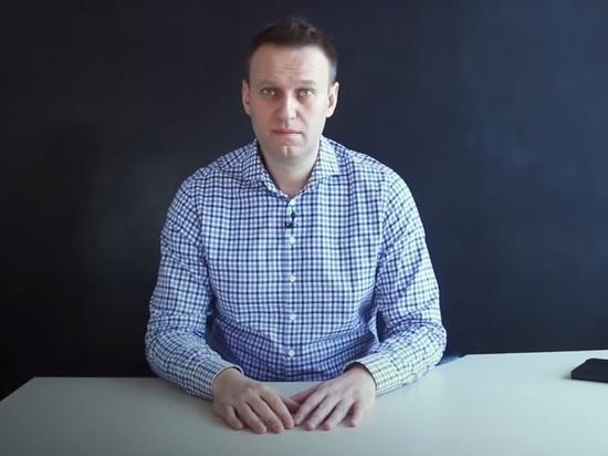 Суд Кирова признал незаконным запрет Навальному выезжать за границу