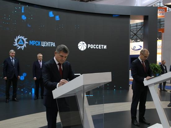 «Россети» инвестируют в Белгородскую область и Удмуртскую Республику 13,5 млрд рублей