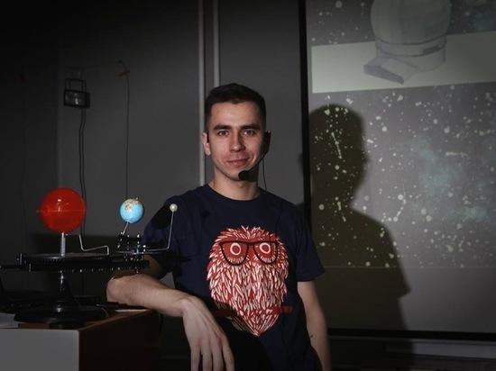 Всех желающих приглашают в Серпухов узнать о масштабах Вселенной