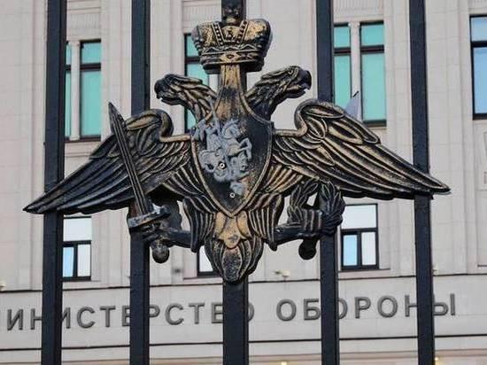 ВМинобороны РФ отвергли обвинения винсценировки химической атаки вСирии