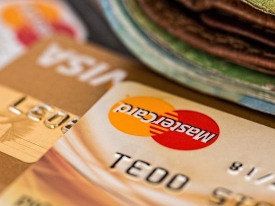 ЦБ начал готовить Россию к отключению Mastercard и Visa