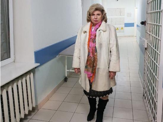 Москалькова посетила СИЗО, в котором находятся украинские моряки