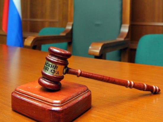 Решение по делу Льва Пономарева дискредитирует всю систему российского правосудия