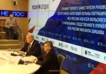 В Москве прошел брифинг об инциденте у Керченского пролива