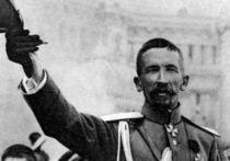 Калмыцкая кровь генерала Корнилова