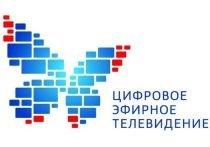 Жители Тверской области звонят на