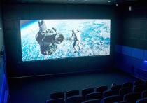В Кирсе появился новый кинотеатр