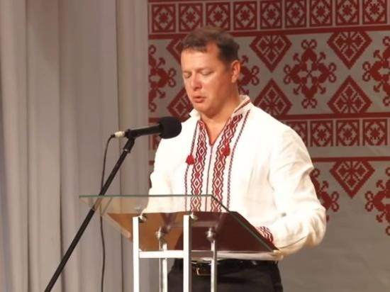 Ляшко предложил проверить кандидатов в президенты Украины у психиатра