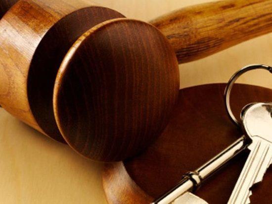 В Калмыкии пройдут торги арестованного имущества