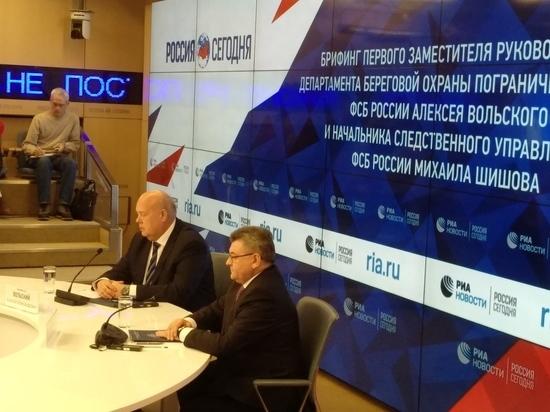 ФСБ России опровергла информацию о блокаде украинских портов на Азове
