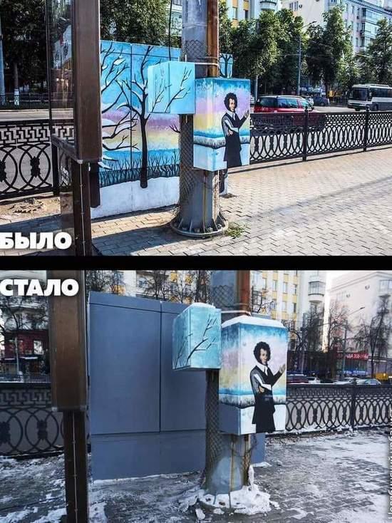 В Челябинске маляры закрасили  арт-объект на Алом поле