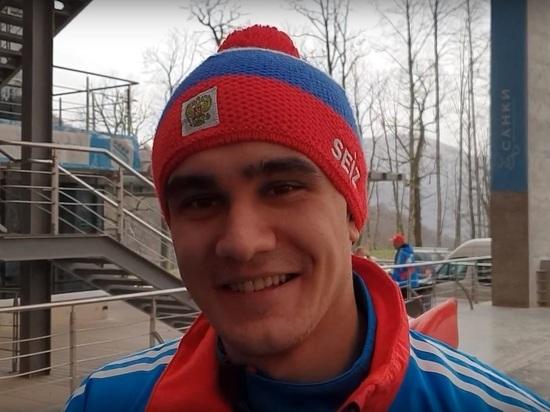 Российский чемпион по скелетону отомстил латвийцу за оскорбление страны
