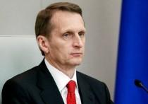 Нарышкин назвал свой псевдоним времен учебы в КГБ с Путиным