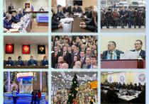Новогодняя столица России готовится к выборам. Тульская медиа-десятка. Выпуск 41.