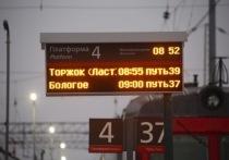 От Твери до Торжка добираться стало быстрее
