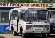В Ивановской области подорожал проезд на междугородних автобусах
