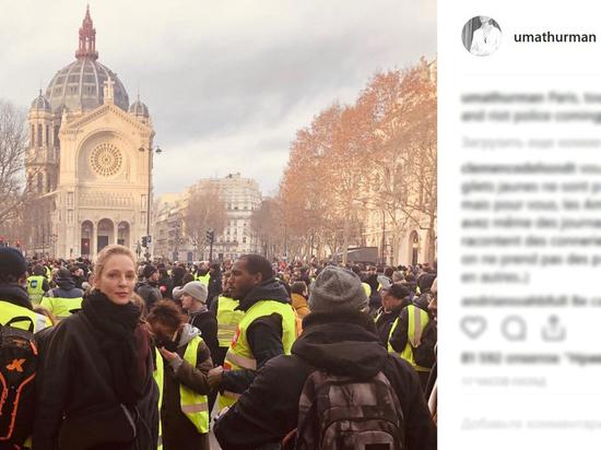 Круче, чем в Париже: на протестах в Бордо громили магазины iPhone