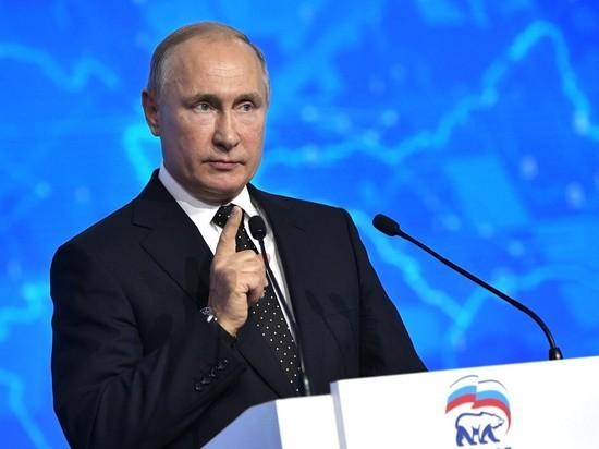 """""""Ведут себя неприлично"""": на съезде единороссов Путин заговорил о хамстве"""