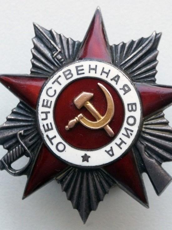 Награда героя войны вернулась в семью спустя 74 года