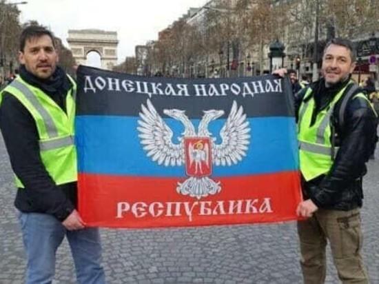 СБУ заподозрила Россию в организации протестов во Франции