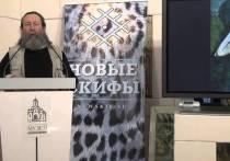 В Калмыкии вспомнили известного археолога-евразийца