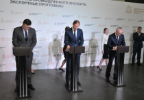 «Группа ГАЗ» заключила специнвестконтракт с правительством России
