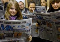 Начиная с первых же лет своего существования «Московский комсомолец» (выходивший поначалу под другими названиями) много внимания уделял проблеме норм поведения юношей и девушек