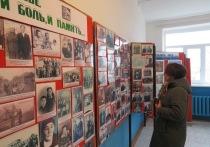 В райцентре Яшкуль открыта фотовыставка о ссылке калмыков