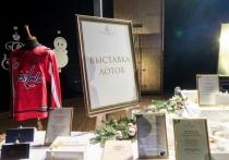 На «Екатеринбургской ассамблее» собрали почти 32 миллиона рублей для детей