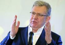 Кудрин перечислил ключевые риски для российской экономики