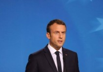 Макрон объявил во Франции ЧП