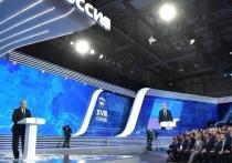 Президент страны поставил задачу «Единой России»