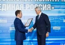 Леонид Огуль получил по заслугам от Дмитрия Медведева