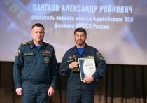 В Москве вручили награды победителям фестиваля «Созвездие мужества»