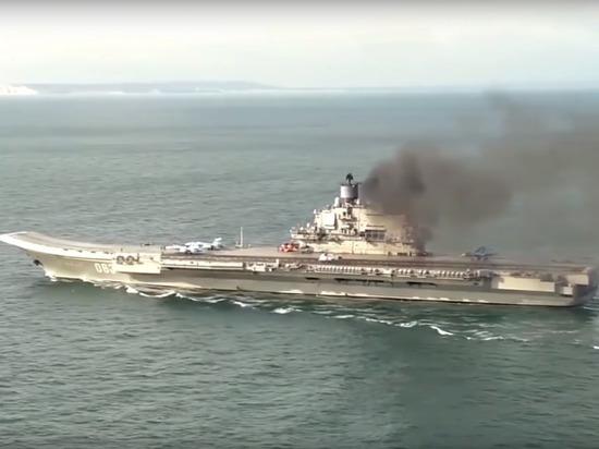 The National Interest: ВМФ России является флотом «зеленой воды»