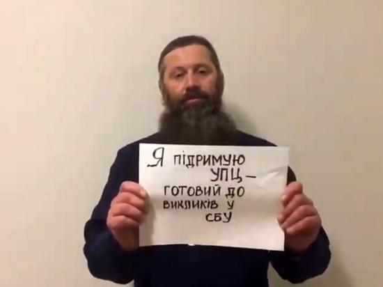 Представителей УПЦ МП стали вносить в базу запрещенного в РФ сайта «Миротворец»