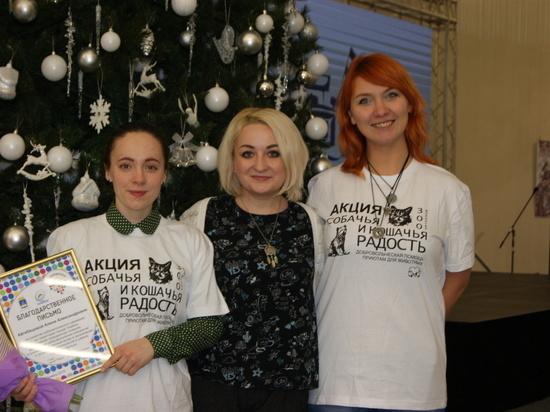 Молодежный форум «Мост» собрал талантливых и инициативных
