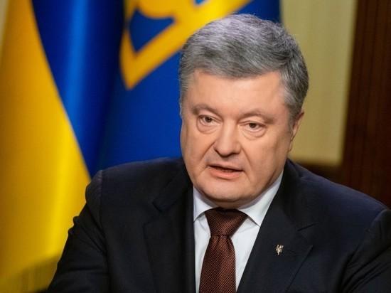 Порошенко создал новый госорган для жалоб на Россию