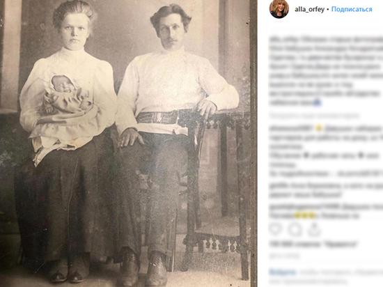 Пугачева сделала признание по поводу их с Галкиным дочери