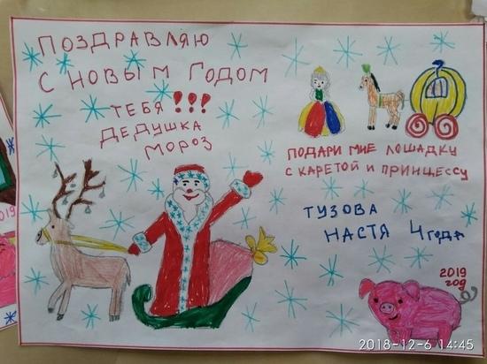 Фонд «Облака» предлагает жителям Алтайского края в канун Нового года стать на время волшебниками