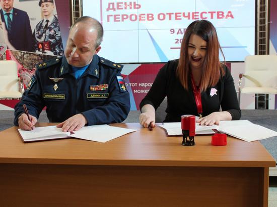 Вологодские юнармейцы встретились с героями современной России